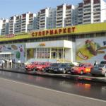 Сеть супермаркетов «Billa»